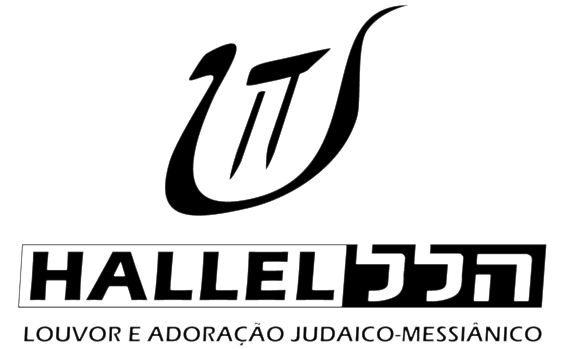 Hallel | Ensinando de Sião